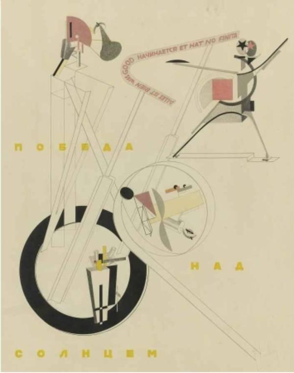 Lissitzky, El